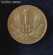 1940 Szlovák 1 Korona