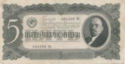 Orosz 5 chervonetz 1937