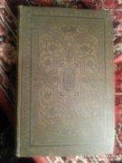 Jókai: Nemzeti kiadás töredék könyvek 2 db 1897-es kiadás