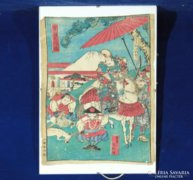 0C286 Régi kínai merített papír akvarell