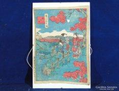 0C283 Régi kínai merített papír akvarell