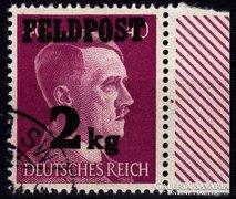 Feldpost bélyeg, 1944. Mi#3, CV.:350,-Euro