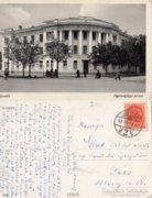 Szerbia   Novi Sad Újvidék   003   1943    RK