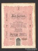 2 forint 1848. (HAJTATLAN) !!!  NAGYON SZÉP!!!