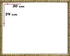 0H101 Régi aranyozott képkeret 24 x 30 cm