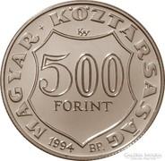 Kossuth 1994 500 forint PROOF ezüst emlékérme