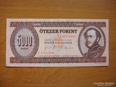"""*** A LEGRITKÁBB !! 1995 """"K""""  5000 forint ***"""