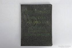 0I833 Régi vasúti igazolvány MÁV 1976 - 1979