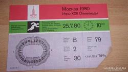 1980-AS OLIMPIA BELÉPŐJEGYE!    RR!