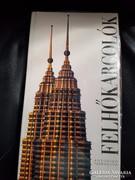 Épitészet-Felhőkarcolók a világ minden tájáról.