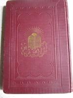 JUDAIKA ZSIDÓ IMAKÖNYV ROS HÁSSÁNÓ HÉBER JÜDISCH BUDAPEST 1882 PRÉSELT DÍSZ KÖTÉS