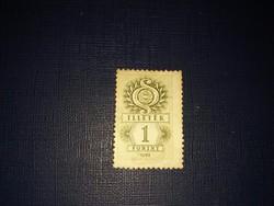 1 Forint ,1965 Illeték !
