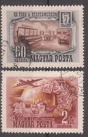 1950. BÉLYEGMÚZEUM (I)- L.