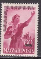 1952. MABÉOSZ, *