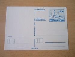 LEVELEZŐLAP 60 FILLÉR AEROFILA '74