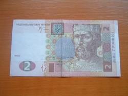 UKRÁN UKRAJNA 2 GRIVNYA HRIVNYA 2005