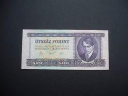 500 forint 1980 E 088