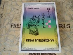 Kínai nyelvkönyv Nagy Bálint hibátlan állapot
