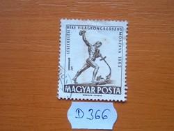 1 FORINT 1962 Leszerelés Béke Világkongresszus D366