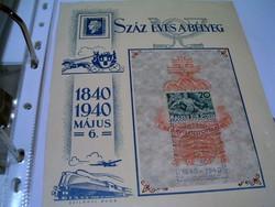 Emléklap Gyűjtemény Unikum Különlegességekkel Nagyon Ritka szép bélyegzéssekkel !!! 1FT-tól