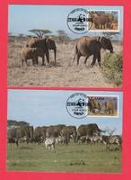 Carte Maximum - WWF Uganda - 1983 (285)