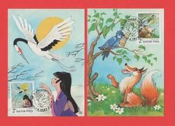 Carte Maximum - Mese VI. - 1987 (350)