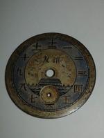 Kínai jeles számlap, 26,5 mm