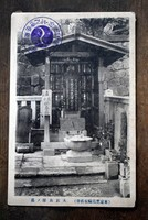 Antik japán művészlap szentély fotó