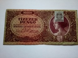 1945-ös 10000 Pengő EF .