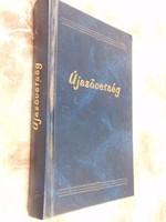 Újszövetségi Szentírás Szent Jeromos Kat.Bibliatársulat 2008