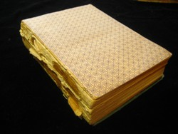 Génius  kis lexikon  1931  ,lapjai megvannak ,borítója hiányzik