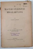 A Magyar gyalogság, 1908-as kiadás