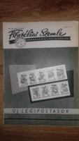 FILATÉLIAI SZEMLE 1958  VIII.évfolyam 12.szám