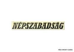 1970 október 18  /  NÉPSZABADSÁG  /  SZÜLETÉSNAPRA RÉGI EREDETI MAGYAR ÚJSÁG Szs.:  3984
