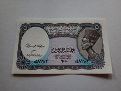 5 Piastres Egyoptomi UNC