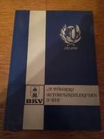 A FŐVÁROSI AUTÓBUSZKÖZLEKEDÉS 75 ÉVE -BKV,budapesti közlekedési műszaki szakkönyv