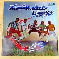 ELAN - Kamikadze Lover (LP)