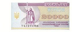 Ukrajna 20 000 Karbovanec 1996 UNC