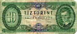 1969 10 Forint