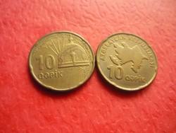 AZERBAJDZSÁN 10 QAPIK 2006