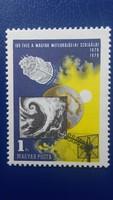 1970. Meteorológiai szolgálat (I.)