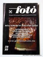 1978 október  /  fotó  /  RÉGI EREDETI MAGYAR ÚJSÁG Ssz.: 1430