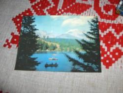 Háromdimenziós képeslap