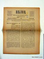 1882 november 29  /  RELIGIO.  /  RÉGI EREDETI MAGYAR ÚJSÁG Szs.:  4566
