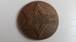 Izraeli emlékérem, bronz, 59 mm, 1990