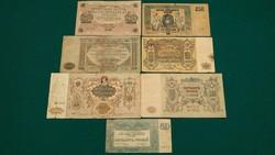 7 db KÜLÖNBÖZŐ  RITKA OROSZ ANTIK RUBEL BANKJEGY GYŰJTEMÉNYBŐL, 1917-1918-1920 ÉVEK