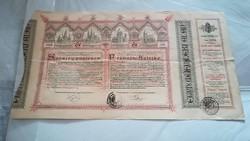 Egyházi műemlék alap sorsjegykölcsön 5 Forint/gulden 1886 !!