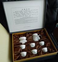 LUXUS Japán kézzel festett jelzett Tao kávés készlet dobozában