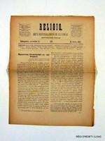 1882 november 22  /  RELIGIO.  /  RÉGI EREDETI MAGYAR ÚJSÁG Szs.:  4568