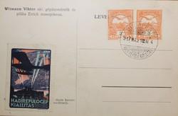 1917. Budapest Hadi Repülő Kiállítás.Képeslap.